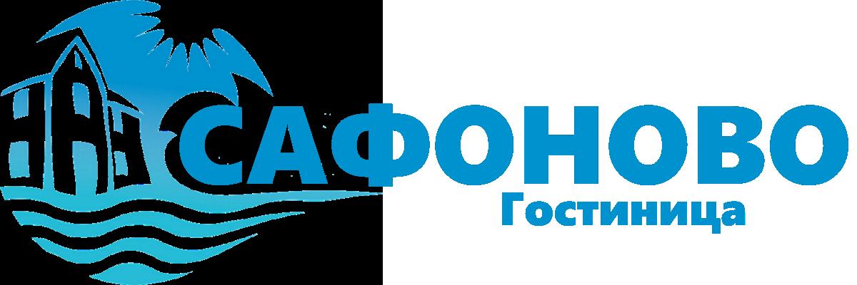 Сафоново